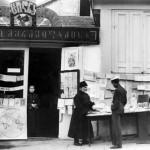 წიგნის მაღაზია