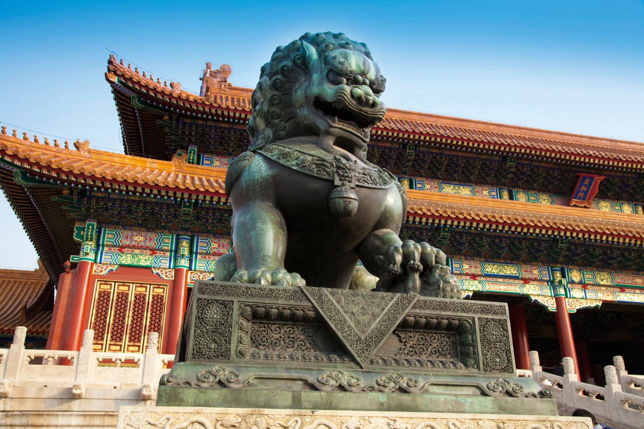 Beijing-Forbidden-City-LionL