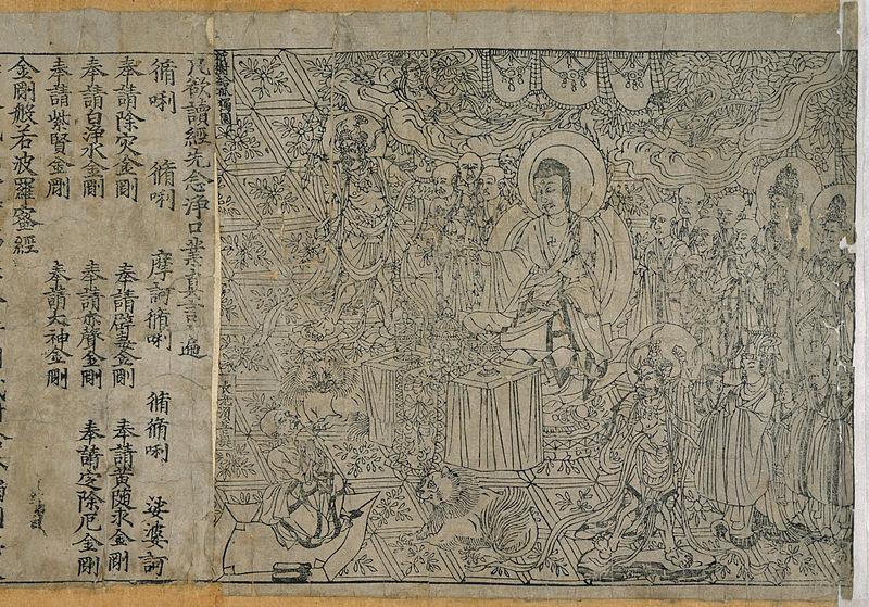 800px-Jingangjing